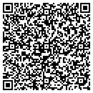 QR-код с контактной информацией организации ГОРОДСКОЙ