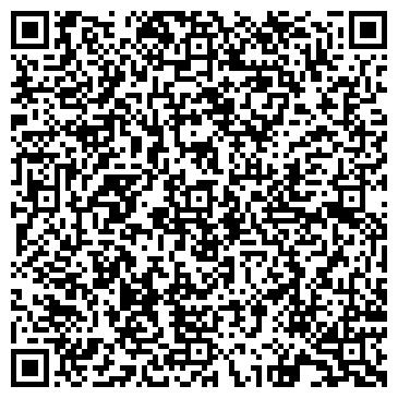 QR-код с контактной информацией организации ДВИЖЕНИЕ В ПОДДЕРЖКУ АРМИИ