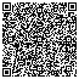 QR-код с контактной информацией организации АГАФИТ
