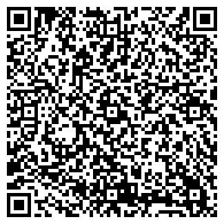 QR-код с контактной информацией организации АРОН - ИНВЕСТ