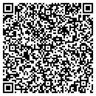 QR-код с контактной информацией организации ВИОЛАН