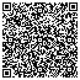 QR-код с контактной информацией организации ПРЕСКОМ