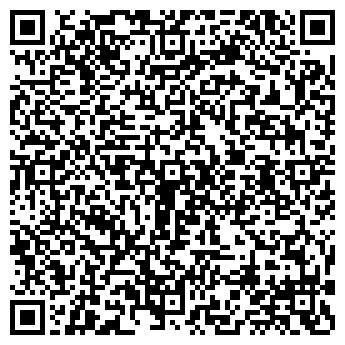 QR-код с контактной информацией организации ООО СИБИРСКИЙ ЛЕГИОН