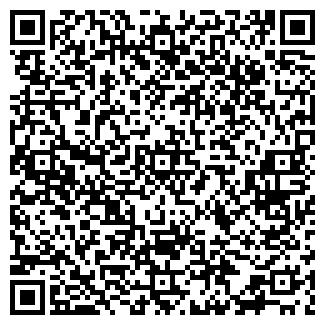 QR-код с контактной информацией организации СЛУЖБА СПАСЕНИЯ