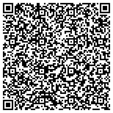 QR-код с контактной информацией организации ЦЕНТР МИНИСТЕРСТВА ЧРЕЗВЫЧАЙНЫХ СИТУАЦИЙ РОССИИ ПО АЛТАЙСКОМУ КРАЮ
