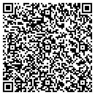QR-код с контактной информацией организации БЕРКУТ