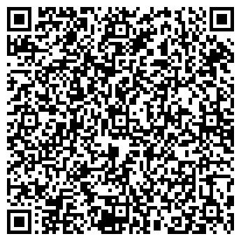QR-код с контактной информацией организации МОДУС ВИВЕНДИ