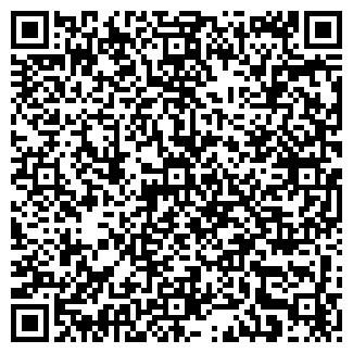 QR-код с контактной информацией организации ЦЕРБЕР