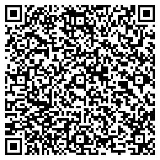 QR-код с контактной информацией организации ЦЕРКОН