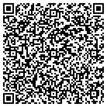 QR-код с контактной информацией организации ДЕТСКИЙ САД № 1045