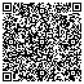 QR-код с контактной информацией организации СДЛ-ПЛЮС