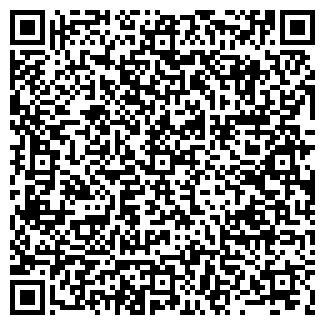 QR-код с контактной информацией организации СЕЧЬ