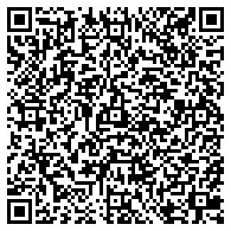 QR-код с контактной информацией организации ТАМИР