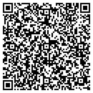 QR-код с контактной информацией организации УНИТА ПЛЮС