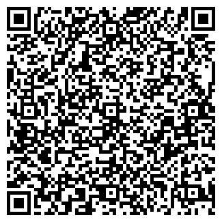QR-код с контактной информацией организации УНИТА