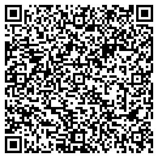 QR-код с контактной информацией организации ООО ГБР