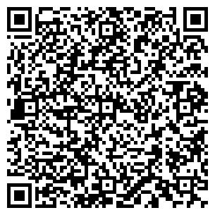 QR-код с контактной информацией организации ТЕХНО-ЭРА
