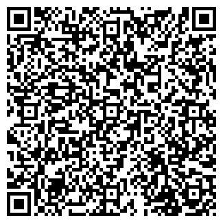 QR-код с контактной информацией организации САМ-АЛТАЙ