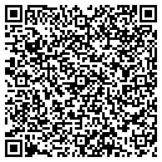 QR-код с контактной информацией организации ОТЕЛЬ 24 ЧАСА