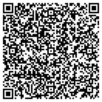 QR-код с контактной информацией организации ООО ТОРГОВЫЙ ДОМ ИНСТРУМЕНТ