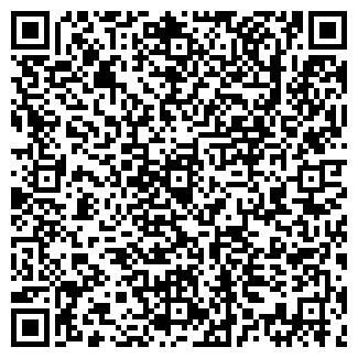 QR-код с контактной информацией организации ООО АЛТАЙАГРОТЕХ