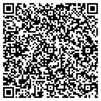 QR-код с контактной информацией организации КАМАЗ