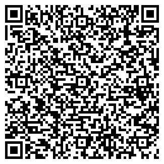 QR-код с контактной информацией организации АЛТАЙМАЗСЕРВИС