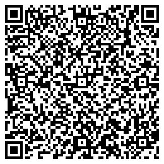 QR-код с контактной информацией организации РЕАЛ-МОТОРС, ООО