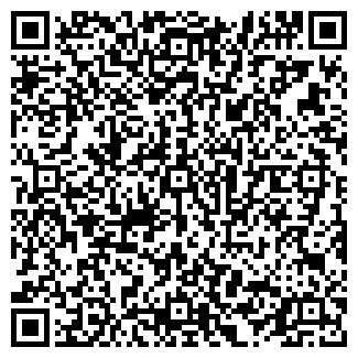 QR-код с контактной информацией организации АВТО-ТРАКТ