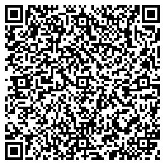 QR-код с контактной информацией организации ВЕКТОР-ПЛЮС