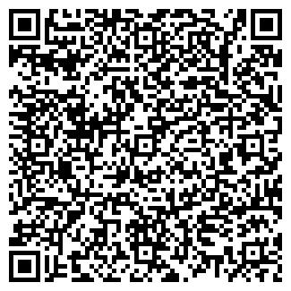 QR-код с контактной информацией организации ДАЛЬНОБОЙЩИК