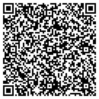 QR-код с контактной информацией организации РИДДЕР-ИНВЕСТ