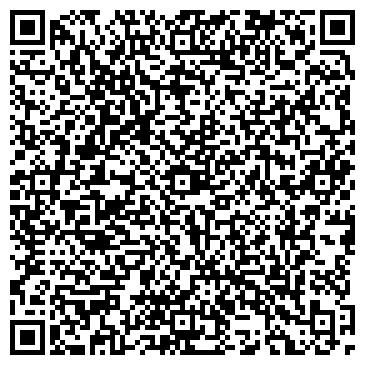 QR-код с контактной информацией организации АЛТАЙСКИЙ ЗАВОД ПРЕЦИЗИОННЫХ ИЗДЕЛИЙ