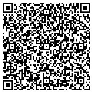 QR-код с контактной информацией организации КРИСТАЛЛ-СИБИРЬ