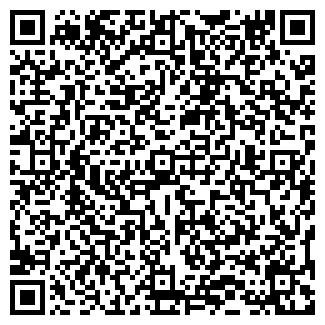 QR-код с контактной информацией организации ВОЛГА+