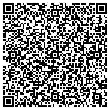 QR-код с контактной информацией организации БАРНАУЛЬСКИЙ ШИННЫЙ ЗАВОД