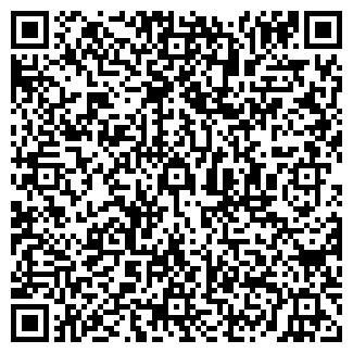 QR-код с контактной информацией организации ГАЗЗАПЧАСТЬ
