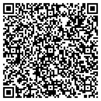 QR-код с контактной информацией организации АЛТАЙСКИЙ КЕДР