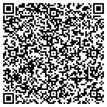 QR-код с контактной информацией организации ЭКСПРЕСС-ПОИСТ ПЛЮС