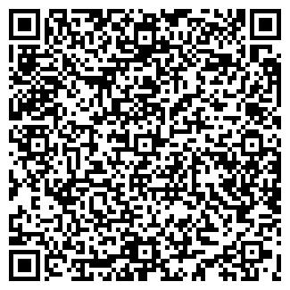 QR-код с контактной информацией организации СИБВЭЙ