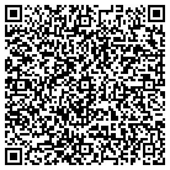 QR-код с контактной информацией организации ООО «Сибирь-Техника»
