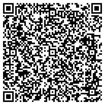 QR-код с контактной информацией организации СИБИРЬ-ТЕХНИКА
