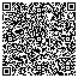 QR-код с контактной информацией организации АЛТАЙСКИЙ КРАЙ