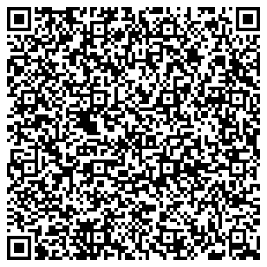 QR-код с контактной информацией организации АДМИНИСТРАЦИЯ ЖЕЛЕЗНОДОРОЖНОГО РАЙОНА Г.БАРНАУЛА .