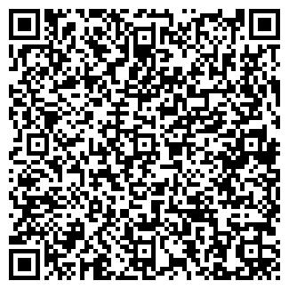 QR-код с контактной информацией организации ООО А*ПРОЕКТ