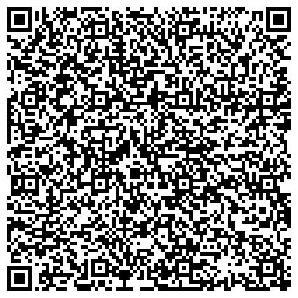 QR-код с контактной информацией организации УПРАВЛЕНИЕ АЛТАЙСКОГО КРАЯ ПО ОБЕСПЕЧЕНИЮ ДЕЯТЕЛЬНОСТИ МИРОВЫХ СУДЕЙ