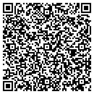 QR-код с контактной информацией организации ПИЩЕСНАБ