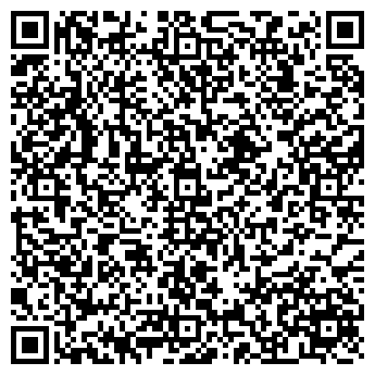 QR-код с контактной информацией организации ООО АЛТАЙСКАЯ МОЛОЧНАЯ КОМПАНИЯ