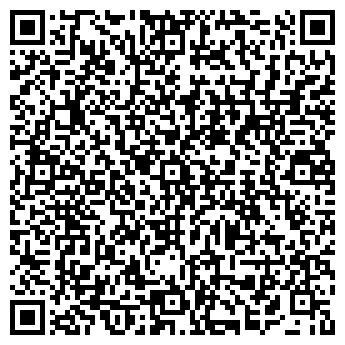"""QR-код с контактной информацией организации ОАО Компания """"Лакт"""""""