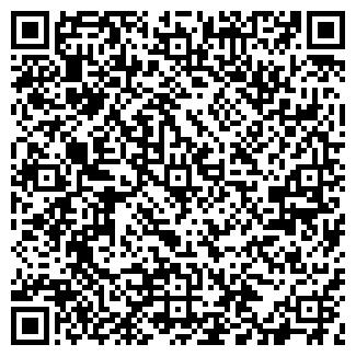 QR-код с контактной информацией организации ФГУК ЛОКТИОНОВА Н.Н.